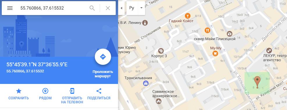 гугл координаты