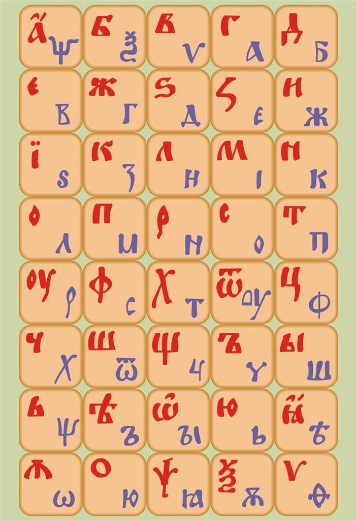 письмо в квадратах