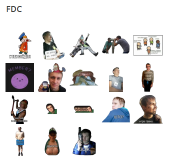 FDC Стикеры