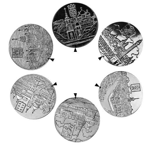 задание с монетами