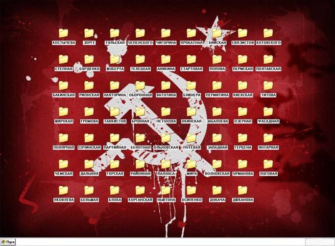 СССР квест