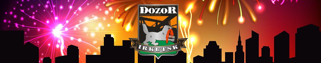 DozoR Иркутск