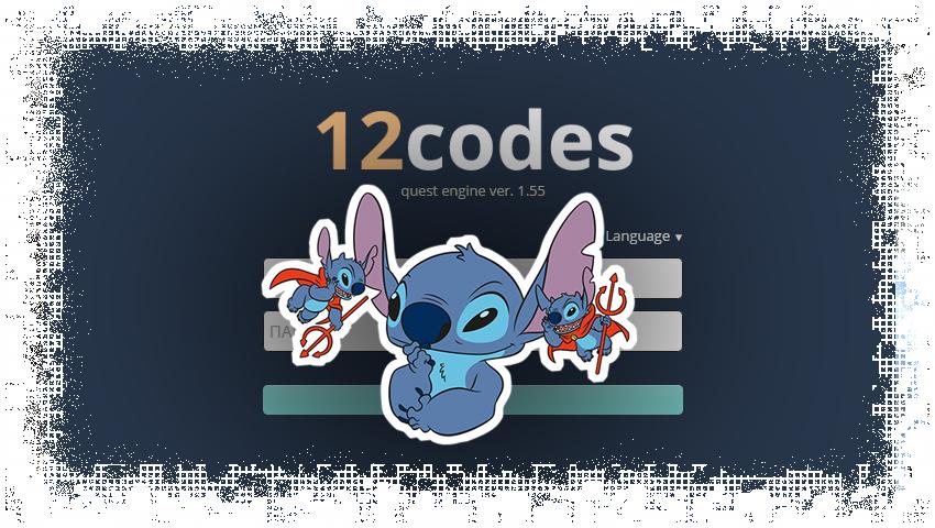 12codes