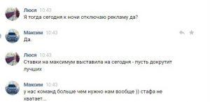 отключите))))