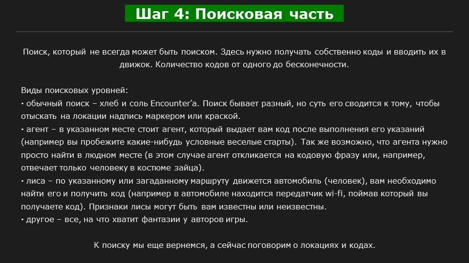 Памяти Бориса Немцова Мир ИноСМИ - Все